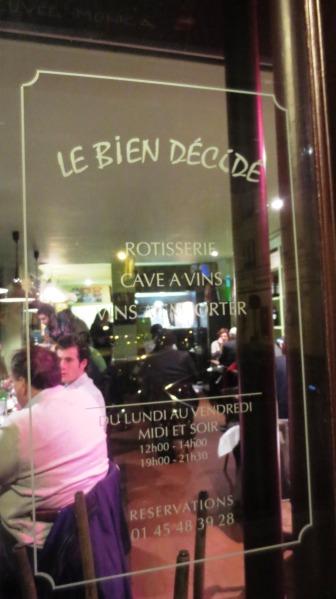 Restaurant Le Bien Décidé, le restaurant de Gérard  Depardieu